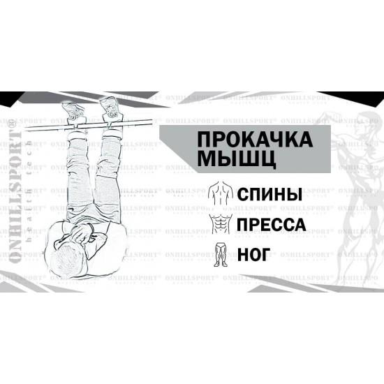 Гравитационные ботинки Workout (до 80 кг)