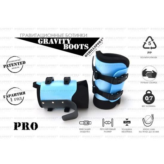 Гравитационные (инверсионные) ботинки PRO (до 120 кг)