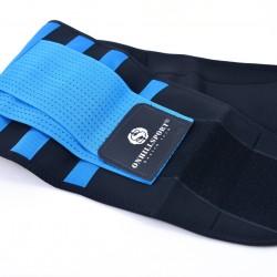Пояс-корсет для поддержки спины ONHILLSPORT