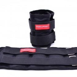 Утяжелители из дроби для рук и ног 2х1 кг, фиксированный вес