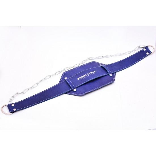 Пояс кожаный с цепью (профи) 115 см